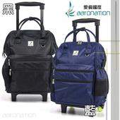 《aaronation》aaronation - FrGuoo系列拉桿後背包兩色可選 - CE-FRB568-拉桿(藍色)