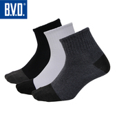 《BVD》雙效抗菌除臭1/2健康男襪-B385(黑6雙+白4雙)