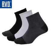 《BVD》雙效抗菌除臭1/2健康男襪-B385(灰10雙)