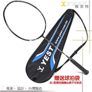 《YEST 雅思特》YEST 雅思特 - 特殊製程極佳揮彈羽球拍 -YS-903(穿線26磅)