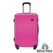 《ROYAL POLO皇家保羅》【24吋】 美型時尚ABS硬殼箱/行李箱(蜜桃紅)
