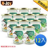 《N-Joy 恩久》500ml有機冷壓初榨椰子油(即期品20190824)(12入)