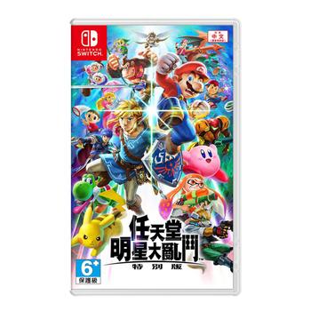 《任天堂》Switch《任天堂明星大亂鬥》特別版
