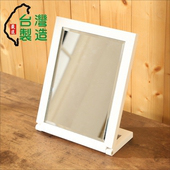《BuyJM》典雅實木長型桌鏡/化妝鏡(白色)