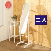 《BuyJM》典雅鐵管附輪穿衣鏡/立鏡(高155公分)2入組(白色)