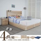 《Homelike》宮野日式5尺床墊組四件式-梧桐木