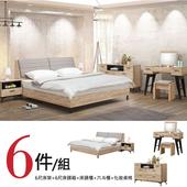 《Homelike》斯理6尺臥室六件組