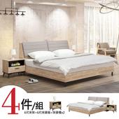 《Homelike》斯理6尺床組四件組