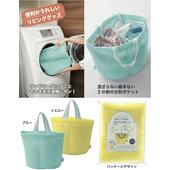 《上野物產》日本多功能洗衣袋(黃色)