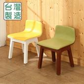 《BuyJM》BuyJM童樂實木雙色板凳椅/兒童椅(綠色)