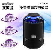 《大家源》多頻譜高效捕蚊器TCY-6311