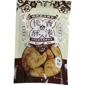 《正福堂》香港桃酥(黑糖風味)(325g/包)