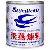 《飛燕》煉乳-360g/罐加糖全脂