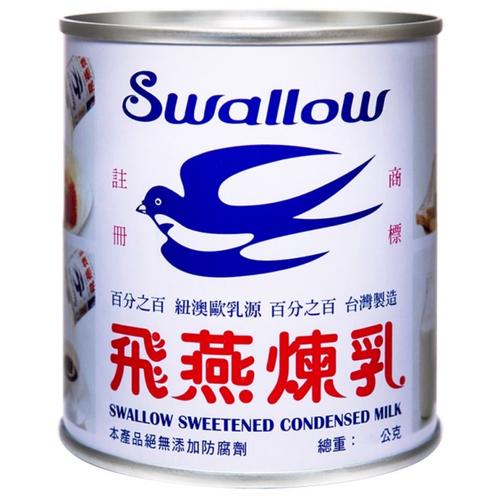 《飛燕》煉乳-360g/罐(加糖全脂)