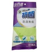《驅塵氏》超細緻柔邊吸水布(30 X 30 cm/布 & 4入/包)