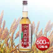 《整箱免運》正高 金門高粱醋(600ml*12瓶/箱)