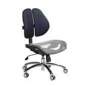 《GXG》GXG 短背網座 雙背椅 (鋁腳/無扶手)  TW-2801 LUNH(請備註顏色)