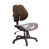 《GXG》GXG 短背網座 雙背椅 (無扶手) TW-2801 ENH(請備註顏色)