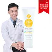 《珂然》嬰兒異敏修護霜(75g,共1瓶)