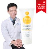 《珂然》嬰兒異敏修護霜(150g,共1瓶)