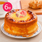 《預購-樂活e棧》母親節造型蛋糕-岩燒起司蜂蜜蛋糕