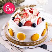 《預購-樂活e棧》母親節蛋糕-馬卡龍幻想曲蛋糕