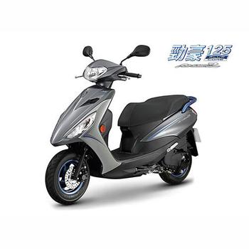 《YAMAHA山葉機車》AXIS-Z 勁豪125 碟煞-日行燈版 -2019新車(灰深藍)