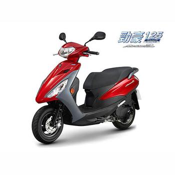 《YAMAHA山葉機車》AXIS-Z 勁豪125 碟煞-日行燈版 -2019新車(紅灰)