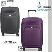《aaronation》aaronation - 28吋NAITE商務行李箱 - RU-898828(RU-898828-黑)