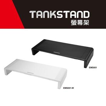 《安耐美》安耐美 TANKSTAND 螢幕架 EMS-001(白色)
