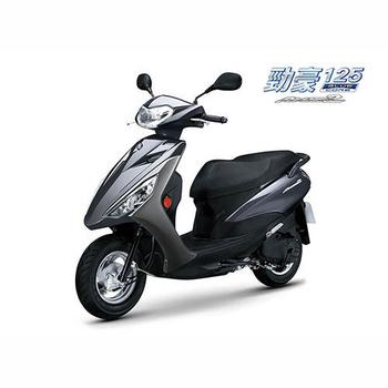 YAMAHA山葉機車 AXIS-Z 勁豪125 鼓煞-日行燈版 -2019新車(灰(亮銀))