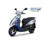 《YAMAHA山葉機車》AXIS-Z 勁豪125 碟煞-日行燈版 -2019新車(銀深藍)
