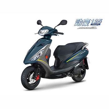 《YAMAHA山葉機車》AXIS-Z 勁豪125 碟煞-日行燈版 -2019新車(藍灰(消光))