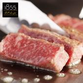 《欣明生鮮》美國奧羅拉極光黑牛PRIME無骨牛小排(130公克±10%/1片)(*1包)