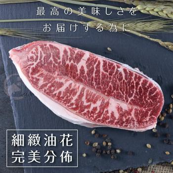 欣明生鮮 美國1855黑安格斯熟成PRIME凝脂牛排(120公克±10%/1片)(*1包)