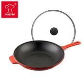 《摩堤MULTEE》26公分鑄鐵單柄煎鍋(紅)