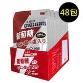 《GIGIJING淨極勁》勁元素加鹽葡萄糖(4盒)