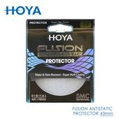 《HOYA》Fusion 43mm 保護鏡 Antistatic Protector