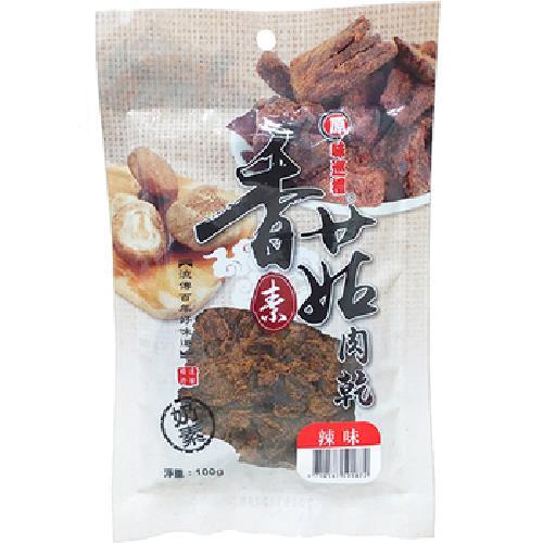 香菇素肉乾(100g/包)