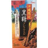 《日本Saite》沖繩限定 Okiko脆餅 餅乾棒 45g(黑糖)