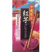 《日本Saite》沖繩限定 Okiko脆餅 餅乾棒 45g(紅芋)