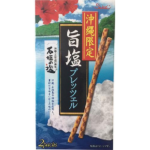 《日本Saite》沖繩限定 Okiko脆餅 餅乾棒 45g(旨鹽)