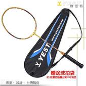《YEST 雅思特》YEST 雅思特 - 業餘殺手愛用羽球拍 - YS-746(穿線25磅)