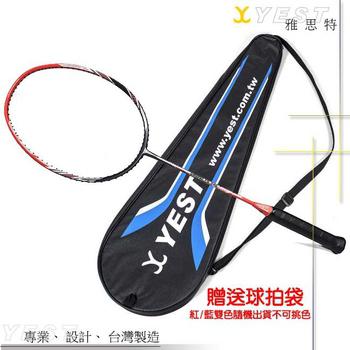 《YEST 雅思特》YEST 雅思特 - 業餘人士愛用控球精準羽球拍 - YS-745(穿線25磅)
