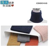 《COOCHAD酷爵 海夫》日本優質保暖纖維 雙層織法保暖脖圍-多色 台灣製(藍色)