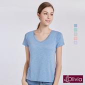 《Olivia》無鋼圈V領竹節棉BRA T恤-藍色(藍色-M)