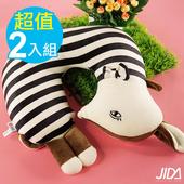 《韓版》萌系動物絲棉填充U型枕(2入)(黑鹿x2)