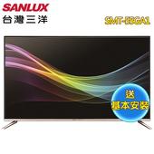 《SANLUX 台灣三洋》55型4K聯網液晶顯示器+視訊盒SMT-55GA1(送基本安裝)