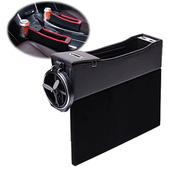 車用多用途椅縫皮革USB充電收納盒