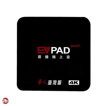 《易播》【Alfastar】EVPAD SMART 易播 4K 藍芽 智慧電視盒 機上盒 華人台灣版 影片 追劇 電影 第四台
